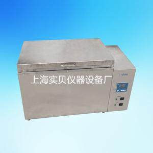 WB-1-75內外304不銹鋼電熱恒溫水浴箱