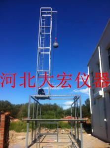安全網抗沖擊及耐貫穿性能試驗機