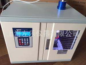 左乐品牌650CT多用途恒温超声波萃取机