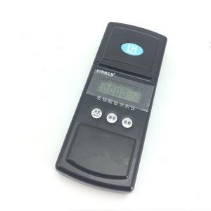 盈傲便携式亚硝酸盐快速测量仪NO-2