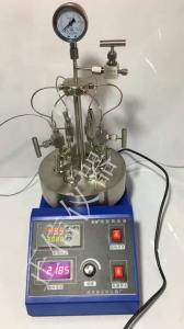 六連式反應釜- PSK集熱式一體化微型反應釜