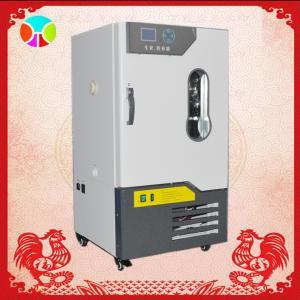 皓天HT-PY150S生化低温培养箱
