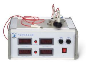 气溶胶静电中和器