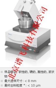 德国retsch  臼式研磨仪 RM 200