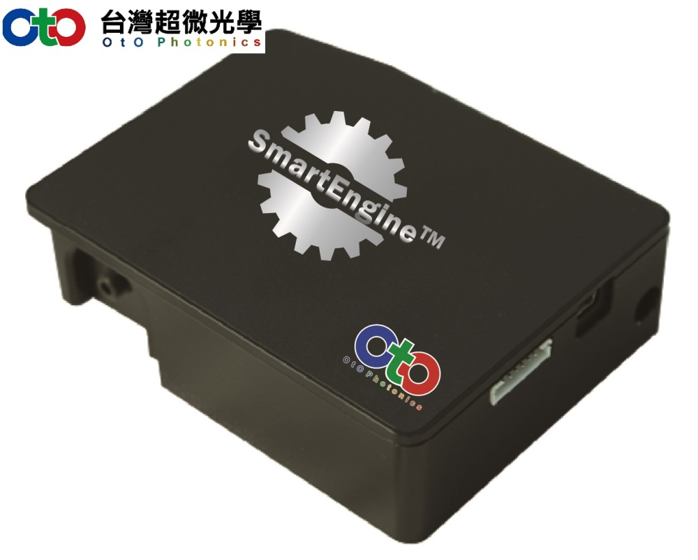 OtO 台湾超微光学 拉曼光谱仪--智能引擎5号