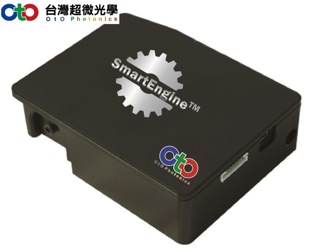 OtO 台湾超微光学 光纤光谱仪--智能引擎7号