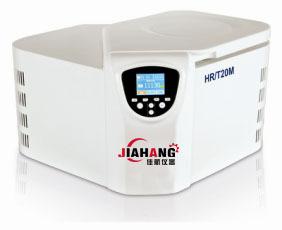 HR/T20M台式高速冷冻离心机