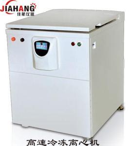 HR20M/HR21M高速冷冻离心机