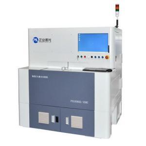 氧化锆CO2陶瓷激光切割机