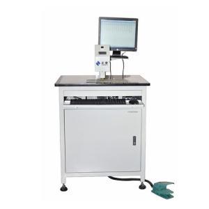 长臂板厚测量仪,PCB板厚测量仪