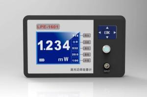 LPE-1601激光功率能量計