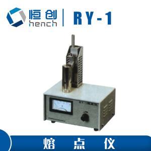 恒创立达RY-1 熔点仪