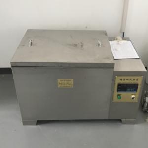 智博聯JKS混凝土堿骨料試驗箱