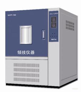 耐臭氧試驗機/橡膠耐老化試驗箱