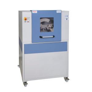 赛默飞 ARL EQUINOX 6000 实时X射线衍射仪