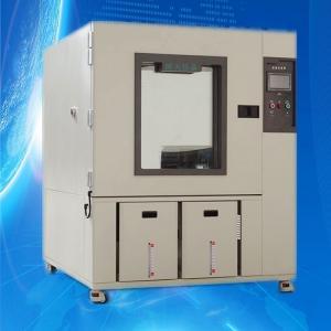 皓天霉菌试验箱HT-MJ-800PF