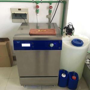 實驗室洗瓶機玻璃器皿清洗方案做事廠家