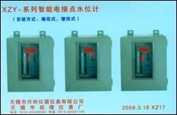XZY-系列智能电接点水位计