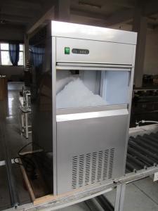麦艾仕实验室常用制冷设备雪花制冰机IMS-40