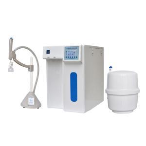 卓越超纯水机,实验室超纯水仪ZYMICRO-I-20T