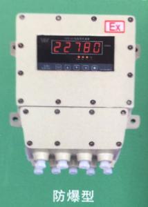 SZC-07型高转速高性能智能转速表