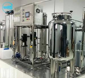 卓越纯水设备,制药纯水机装置ZYUP-500L