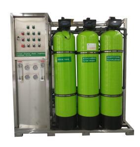 卓越纯水设备双反渗透纯水装置ZYQX-I-2000L