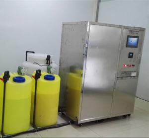 卓越水处理 实验室废水设备ZYSYFS-I-2000L