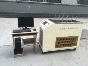 SHR-16水泥水化熱測定儀指導安裝調試