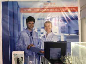 實驗室洗瓶機供應室一體化管理模式生產
