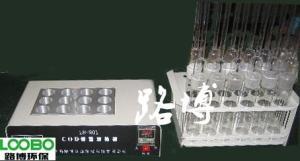 路博新品LB-901A COD恒温加热器(COD消解仪)