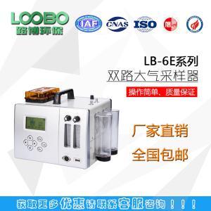 路博LB-6E型大氣采樣器(轉子流量計)