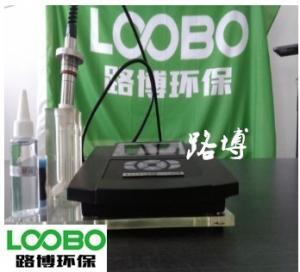 路博LB-OXY5401B中文便携式微量溶解氧仪