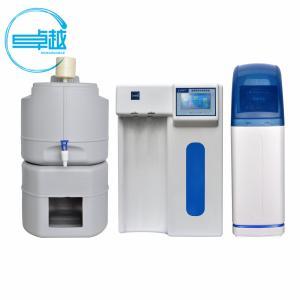 卓越全塑料超級微量型超純水機ZYPFT