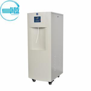生化儀 檢驗科超純水機ZYTEST-II-60L