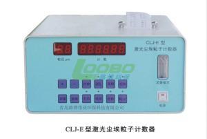 供應路博CLJ-E臺式激光塵埃粒子計數器