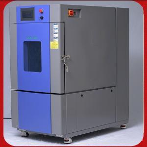 皓天SMA-36PF高低温可控试验机