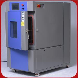 皓天SMD-100PF高低温交变实验箱分销处