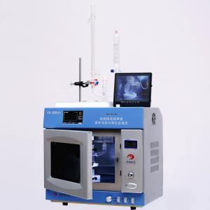 電腦微波超聲波紫外光組合催化合成儀