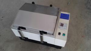 冷冻水浴恒温振荡器JBXL-70