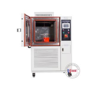 喆圖THS-4025MJ高低溫交變濕熱試驗箱