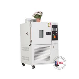 喆圖THS-4015M高低溫控濕試驗箱