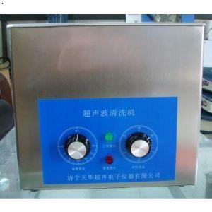 臺式超聲波清洗機型號TH-600Q