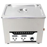 ZQ-40DHL台式数显功率可调加热超声波清洗器
