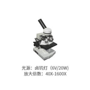 佑科单目生物显微镜