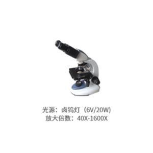 佑科双目电光源生物显微镜