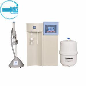 超純水機 實驗室超純水機ZYDRUP-II-10T