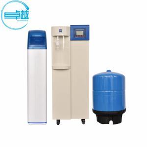 实验室生化仪析超纯水机ZYDRUP-I-20L