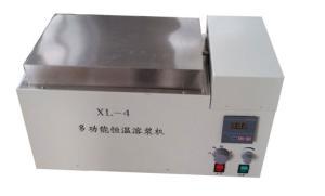 XL-4血液融浆机