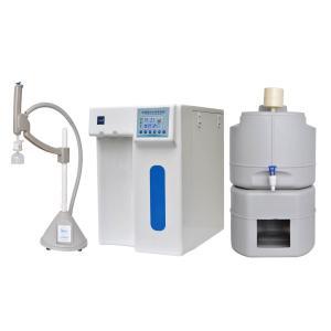 卓越全塑料微量分析型超純水機ZYMICRO